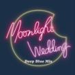 UEBO Moonlight Wedding(Deep Blue Mix)