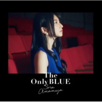 雨宮天 The Only BLUE