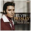 Elvis Presley I've Got Confidence