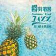 Silje Nergaard Summer Cool Jazz