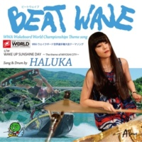 HALUKA BEAT WAVE(カラオケ)