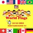 ルルチャイ World Flags