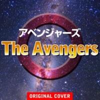 NIYARI計画 アベンジャーズ The Avengers ORIGINAL COVER