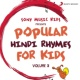 Sreejoni Nag Sony Music Kids: Popular Hindi Rhymes for Kids, Vol. 2