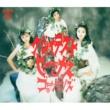 GO-BANG'S グレイテスト・ビーナス -Remastered version