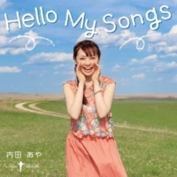 内田あや Hello My Songs
