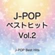 CANDY BAND J-POPベストヒット 2