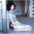 葛谷 葉子 MUSIC GREETINGS VOLUME ONE