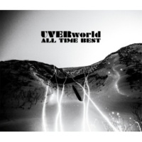 UVERworld Fight For Liberty