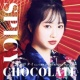 SPICY CHOCOLATE/TAK-Z/Baby Kiy あの夏の feat. TAK-Z & Baby Kiy