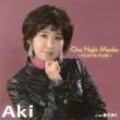 Aki One Night Mambo ~ワンナイトマンボ~