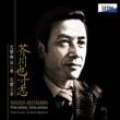 鈴木秀美/オーケストラ・ニッポニカ 交響曲 第 1番, 1. Andante