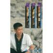 Shi Feng Lou Shan Bian De Lian