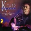 喜多郎 KITARO/LIVE IN U.S.A.-天空への響き-
