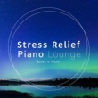 Relax α Wave Stress Relief Piano Lounge