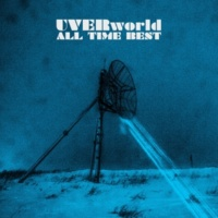 UVERworld ALL TIME BEST -FAN BEST- (EXTRA EDITION)