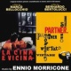 Ennio Morricone La Cina è vicina - Partner (Original motion picture soundtrack)