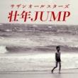 サザンオールスターズ 壮年JUMP