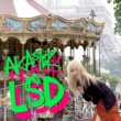 アカシック LSD