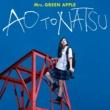 Mrs. GREEN APPLE/井上苑子 点描の唄 (feat.井上苑子)