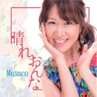 Masaco コールサイン