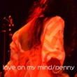 当山ひとみ love on my mind