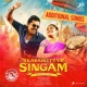 D. Imman Kadaikutty Singam (Original Motion Picture Soundtrack (Additional Songs))