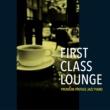 Cafe lounge Jazz First Class Lounge ~じっくり聴きたい夜カフェピアノ~