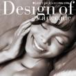 ジャネット・ジャクソン Design Of A Decade 1986/1996