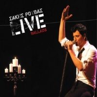 Sakis Rouvas Mia Zoi Mazi (The Light) [Live]