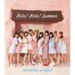 アキシブproject Hola! Hola! Summer<初回限定盤TYPE-A>