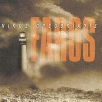 Nikos Gregoriadis Short Waves