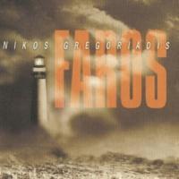 Nikos Gregoriadis Faros