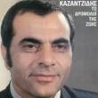 Stelios Kazantzidis To Dromoloi Tis Zois
