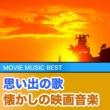 サイモン/ガーファンクル サウンド オブ サイレンス