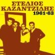 Stelios Kazantzidis Stelios Kazadzidis 1961 - 63