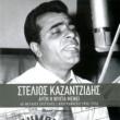 Stelios Kazantzidis Afti I Nihta Meni - 40 Ihografisis 1952 -1976