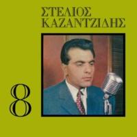 Stelios Kazantzidis Stelios Kazantzidis [Vol. 8]