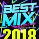 V.A. BEST MIX 2018 -PARTY TIME HITS- mixed by DJ RYUTO