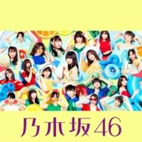 乃木坂46 ジコチューで行こう! (Special Edition)