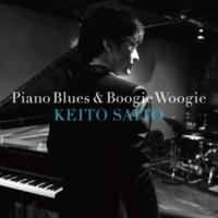 斎藤圭土 Piano Blues & Boogie Woogie