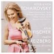 ユリア・フィッシャー(ヴァイオリン) ロシア・ナショナル管弦楽団 ヤコフ・クライツベルク(指揮)