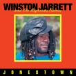 Winston Jarrett & The Righteous Flames Jonestown (Remastered)