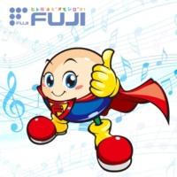 FUJISHOJI ORIGINAL 地獄からの使者  オリジナルサウンドトラック
