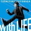 豊永利行 With LIFE