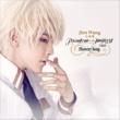 Jiro Wang(汪東城) Flowery Song