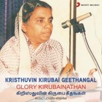 Glory Kirubainathan Kristhuvin Kirubai Geethangal