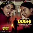 Anjali Marathe Bhui Bhegalali Khol
