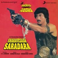 Sangeetha Raja Sharavegada Saradara (Original Motion Picture Soundtrack)