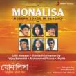Various Artists Monalisa (Modern Songs in Bengali)